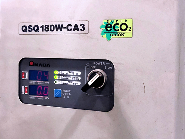 Used Laser Cutting Machine Amada FOM2-4222NT 2012