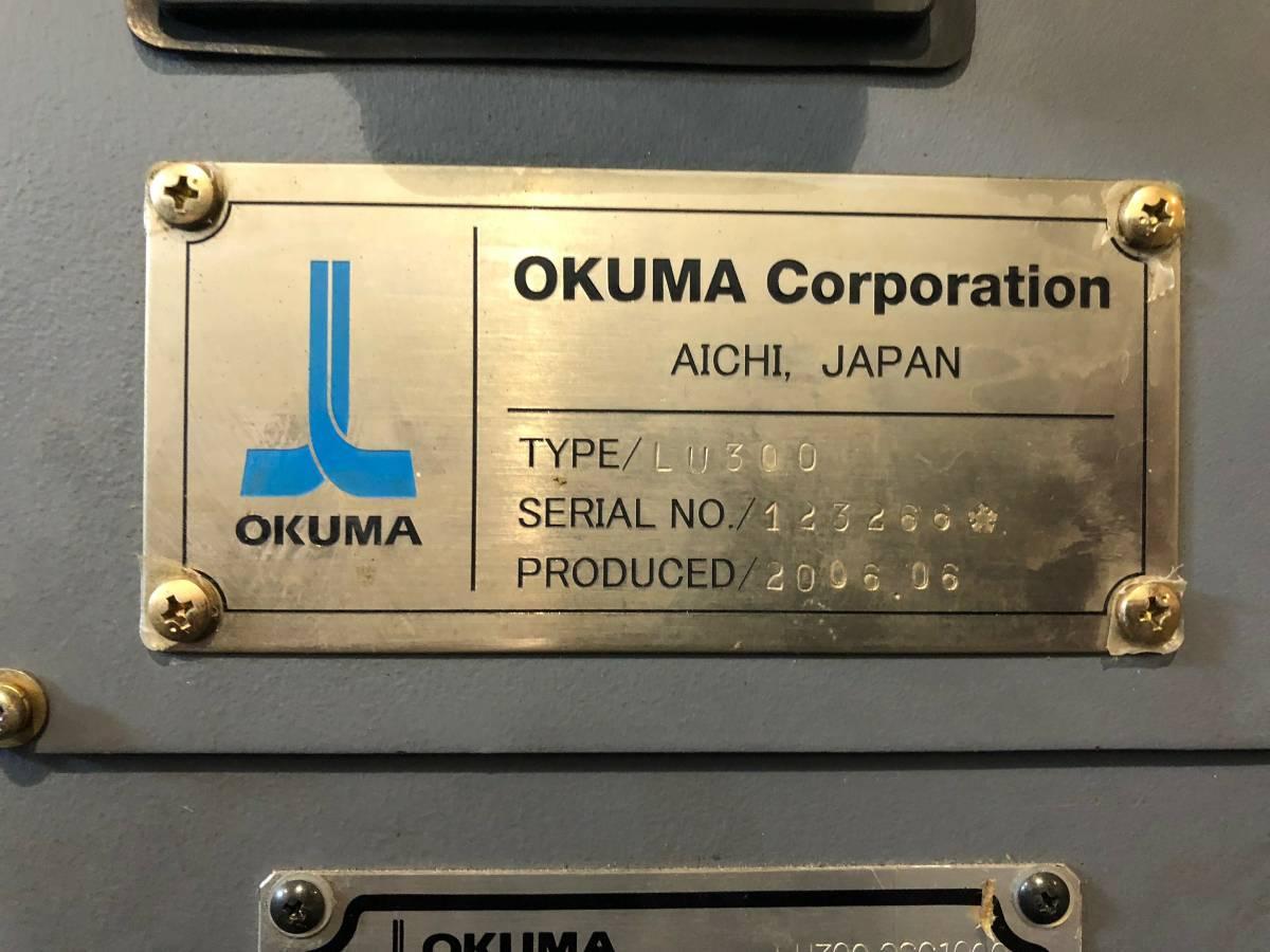 Used Twin Turret Turning Center Okuma LU300 2006