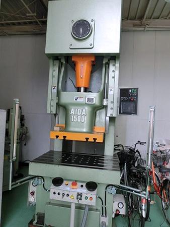 Used Gap Frame Press Aida NC1-1500 2018